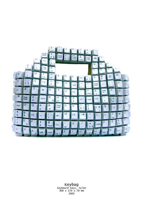 Keyboardbag